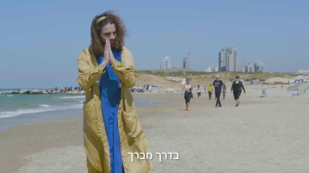 Nautral shalve feat. Nazid ( -שליו טבעי שקית על הפנים (קליפ רשמי.mp4