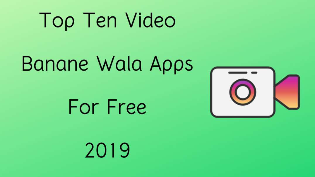 Download Free photo Banane Wala Apps 2019